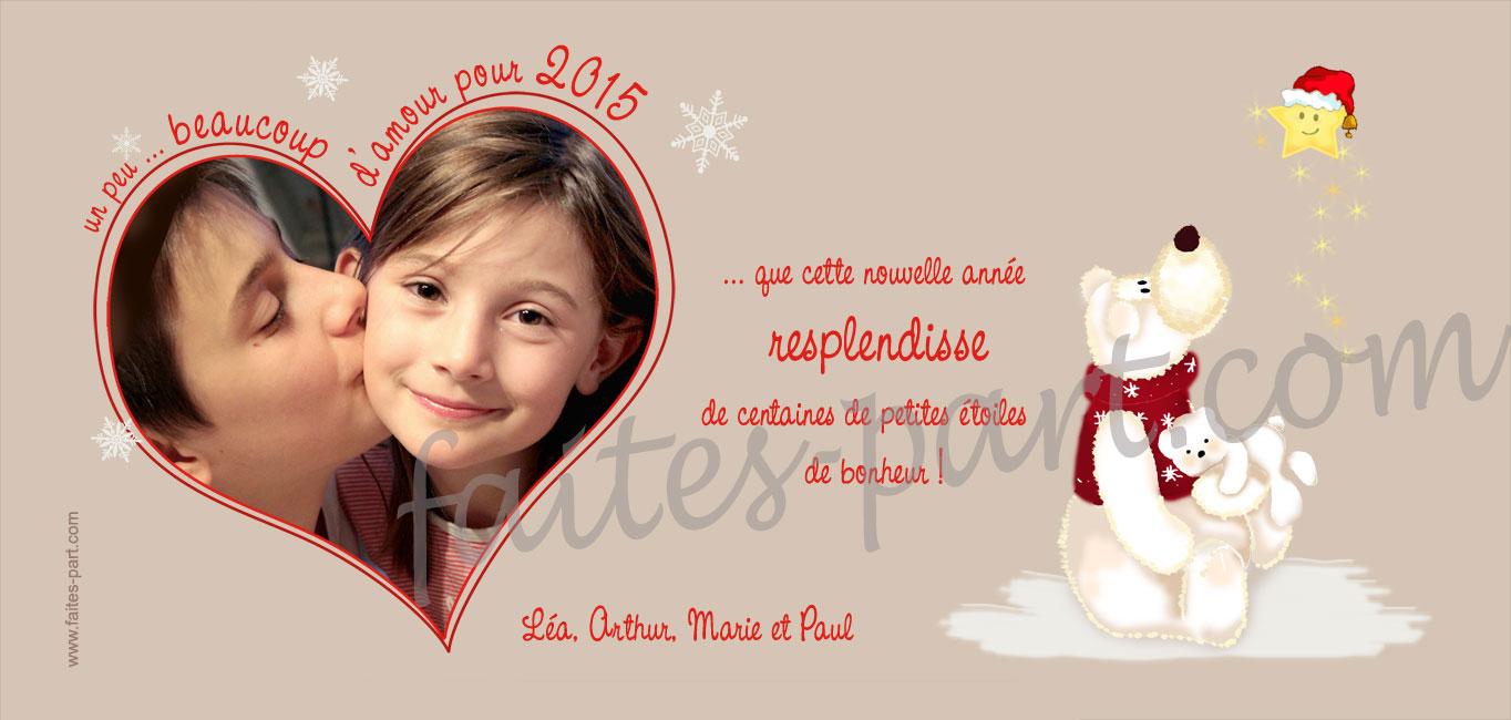 Carte de voeux personnalis e avec photo le coeur polaire - Carte noel personnalisee ...